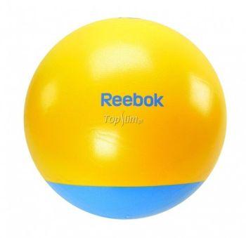 Pilka gimnastyczna RAB-40016CY Reebok 65 cm